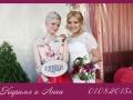 Foxmoment_momentalnaya_pechat_svadba (5)