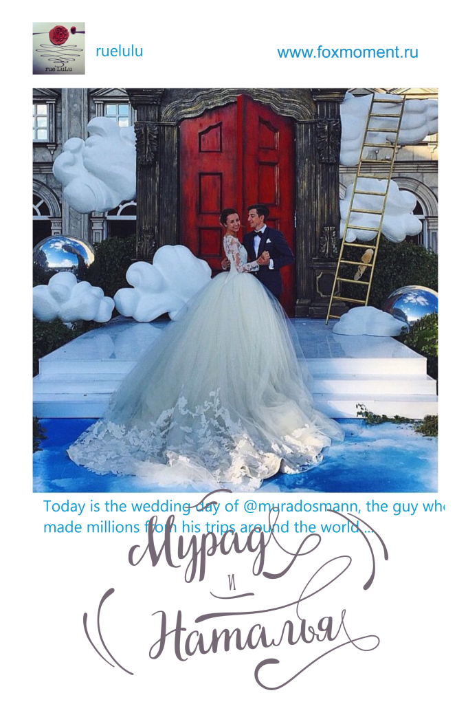 Инстапринтер, #followmeto, Мурад и Наталья свадьба, свадьба followme, жаворонки ивент холл, zhavoronki event hall