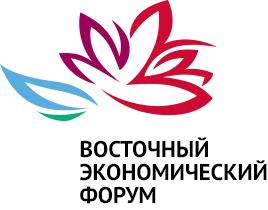 восточный экономический форум владивосток, инстапринтер владивосток