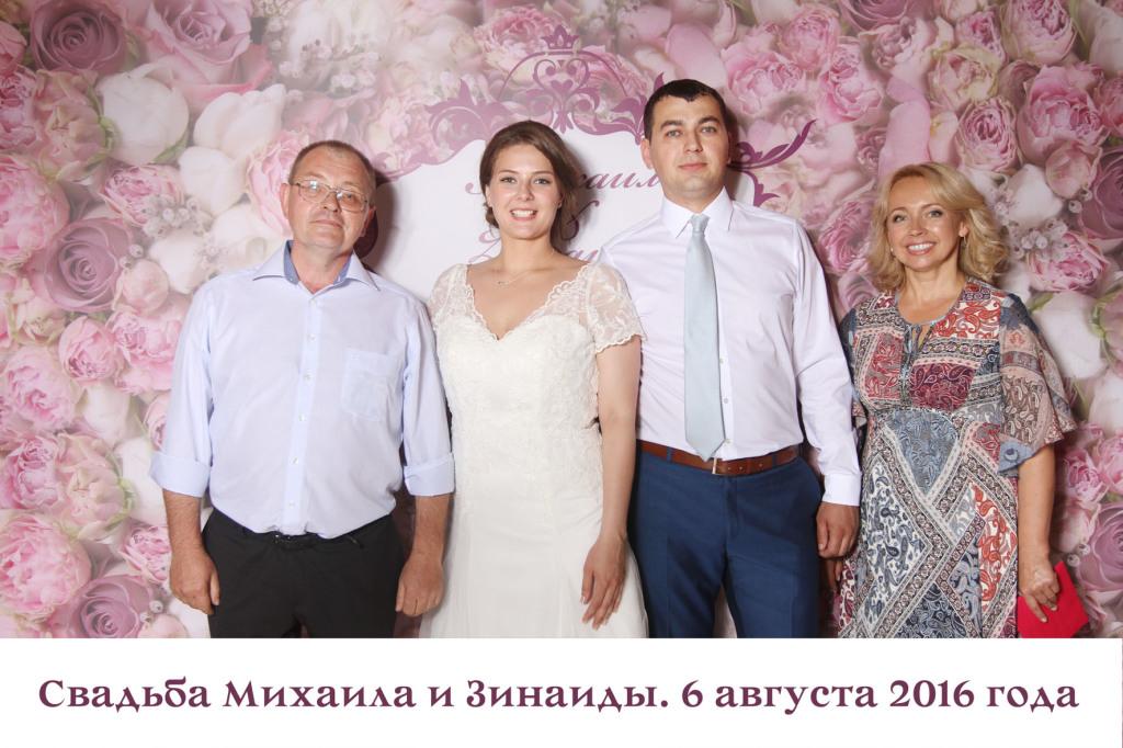 бонбоньерка на свадьбу (3)